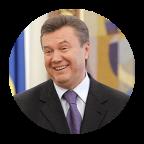 Симулятор Януковича