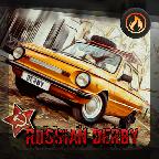 Русское Дерби / Russian Derby