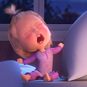Маша и Медведь: Спокойной ночи!